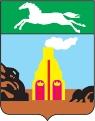 герб Барнаула