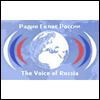 Радио Голос России Архангельск