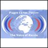 Радио Голос России Краснодар