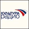 Радио Культура Ижевск