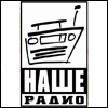 Радио Наше радио Великий Новгород