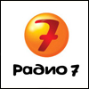 Радио 7 на семи холмах Мурманск