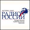 Радио России Великий Новгород