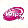Радио Ретро ФМ Екатеринбург
