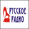 Радио Русское радио Архангельск