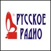 Радио Русское радио Петрозаводск