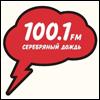 Радио Сеpебpяный Дождь Новосибирск