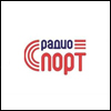 Радио Спорт Самара