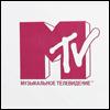 телеканал MTV Ставрополь