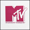 телеканал MTV Томск